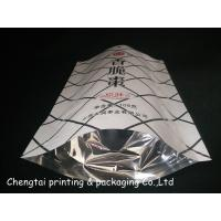 Buy cheap Customised Printing Stand Up Pouches For Food Packaging , Light Proof And Heat from wholesalers