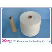Buy cheap 100% Polyester Fiber Spun Polyester Thread / Sewing Threads for Coats Ring Twist Type from wholesalers