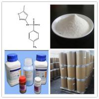 GMP 99% Sulfamethoxazole API Pharmaceatical Raw Material BP98 / BP2000 , Cas 723-46-6
