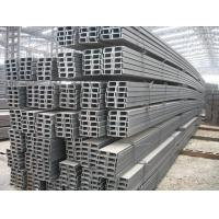 China Hot Rolled Steel Angle Bar With Oiled Coated For Building Bridge wholesale