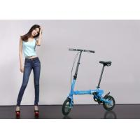 Quality Adjustable Blue / Green Folding Bike 12 Inch Wheels 12-35 km/H For Teenagers for sale