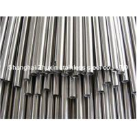 Cheap ASTM A358 DIN 2462 Stainless Steel Tube 304 304L 316 316L 430 Grade for warter transfer wholesale
