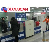 0 . 4 To 1 . 2mA Baggage and Parcel Inspection Machine For Schools / Hotel / Airport