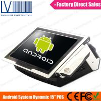 "Cheap DynamicPOS 15"" All in one Touch Screen Cash Register, Android POS Solution wholesale"