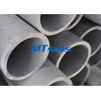 Wholesale ASTM A789 / A790 2205 / 2507 Duplex Steel Pipe Cold Rolled Pipe from china suppliers