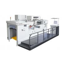 Buy cheap Servo motor Fully automatic die cutting machine and foil stamping machine from wholesalers