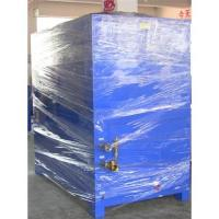 China Air cooled chiller wholesale