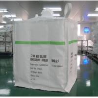 Cheap Net baffle bag Type A 1 ton PP bulk bag for packaging chemical products  L-Lysine sulphate wholesale