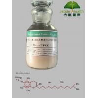 Buy cheap Tocophersolan Raw Pharmaceutical Excipients , Vitamin E TPGS Absorption Enhancers from wholesalers