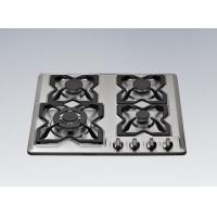 Buy cheap Built in 4 burners gas hob from wholesalers