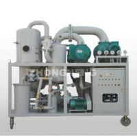 China Double-Stage Vacuum Transfomer Oil Purifier/Purification wholesale