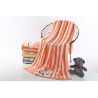 China Teens Double Loop Jacquard Beach Towel Zero Twist Dyed And Skin - Friendly wholesale