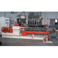 ABS PC PS PP masterbatch Double Screw Extruder 200-300kg/h ABB invertor