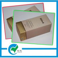 Cheap Perfume Cardboard Packaging Boxes With Lid Constructure For Electronic Product Packing wholesale