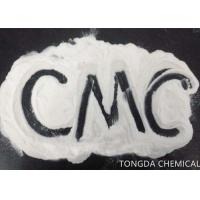 China Highly Purified Food Grade CMC Food Additive For Biscuit / Tasteless / Odourless wholesale