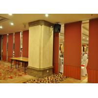 Restaurant Movable Partitions  Patio Sliding Door For Hotel  Acoustic Door