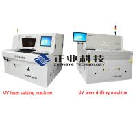 Buy cheap 10 Watt Portable Laser PCB Depaneling Machine / Automatic Laser Cutting Machine High Accuracy from wholesalers