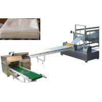 Buy cheap Professional Auto Large Scale Agricultural Bed Sheet Folding Machine Multifunctional from wholesalers
