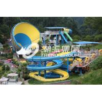 China Tornado Garden Water Slide With 304 Stainless Steel Screw , 1100 M3 / H Water Supply wholesale
