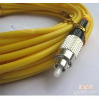 China FC-FC Simplex Fiber Patch Cord For FTTH , CATV, LAN , MAN , WAN wholesale