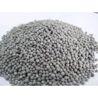 Quality Gray Spherical Deoxidizing Agent  For Gas Hydrogenation Deoxidization With No Hydrogen for sale