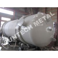 China S31603 Stainless Steel Double Shell and Tube Heat Exchanger for PTA Application wholesale