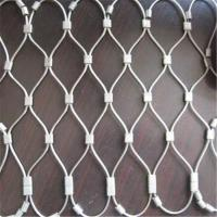 Cheap Stainless steel rope net manufacturer wholesale