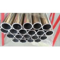China High Corrosion Resistant Inconel 625 Pipe UNS N06625 / 2.4856 Welding Nickel Alloy Tube ASTM B704 wholesale