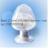 Cheap Nandrolone Phenylpropionate  CAS No.: 62-90-8  Pharmaceutical Intermediate  10g sample free get wholesale