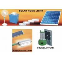 Cheap Solar Light wholesale