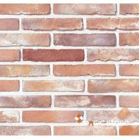 Cheap Antique Qing Brick wholesale