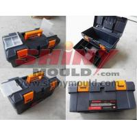 Sort:tooling box mould
