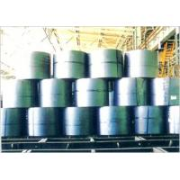 Buy cheap Steels Hot Roll from wholesalers