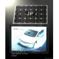 Cheap Solar series LED light boxes wholesale