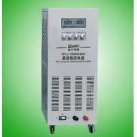 Wholesale WYJ series DC stabilizing power-supply from china suppliers