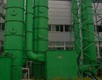 China Smoke (Waste Gas) Deodorization Tower wholesale