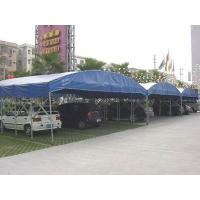 Buy cheap Moves tent/car tents Automobile Product numberQCP-08 from wholesalers