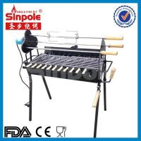 Buy cheap Cyprus Grills(SP-CG01) from wholesalers