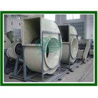 China Waste gas treatment system wholesale