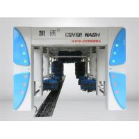 China 9 brush cover tunnel car wash machine with blue frame wholesale
