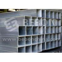 China prime quality ASTM A36 mild steel wholesale