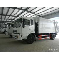 China dongfeng tianjing 15cbm compactor garbage truck wholesale