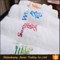 High Quality Cotton Terry Promotional Hand Towel