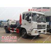China Dongfeng Tianjing pull arm garbage truck|Garbage truck|HuBei ChengLi Special Automobile Co.,Ltd wholesale