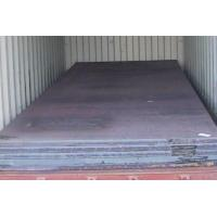 China Steel Plates A515/A516 wholesale