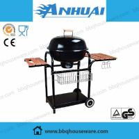 Buy cheap Kettle 18-inch BBQ Grill AH-X1106 from wholesalers