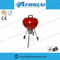 Buy cheap Kettle18-inchBBQCharcoalGrillAH185B--18 from wholesalers