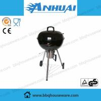 Buy cheap BlackKettle18-inchCharcoalGrillAH185B--18 from wholesalers
