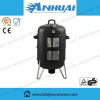 China 20-1/2 inch, 3 in 1 BBQ Smoker wholesale