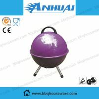 Buy cheap PortableBBQGrillAH11328 from wholesalers